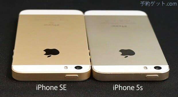 odzyskiwanie danych iphone SE